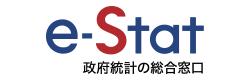 e-Statのリンクバナー