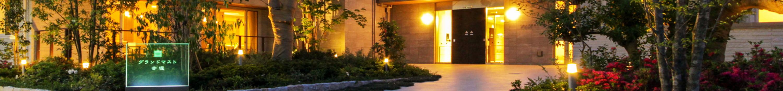 グランドマスト赤堤の建物入り口
